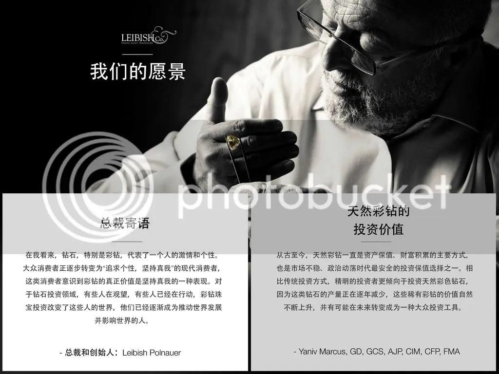 photo Diamond-Investments-Chinese_003_zps9paridgv.jpg