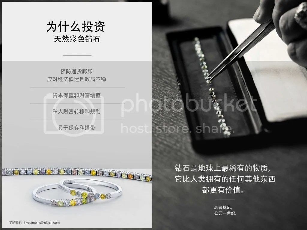 photo Diamond-Investments-Chinese_005_zpsfolufbtt.jpg
