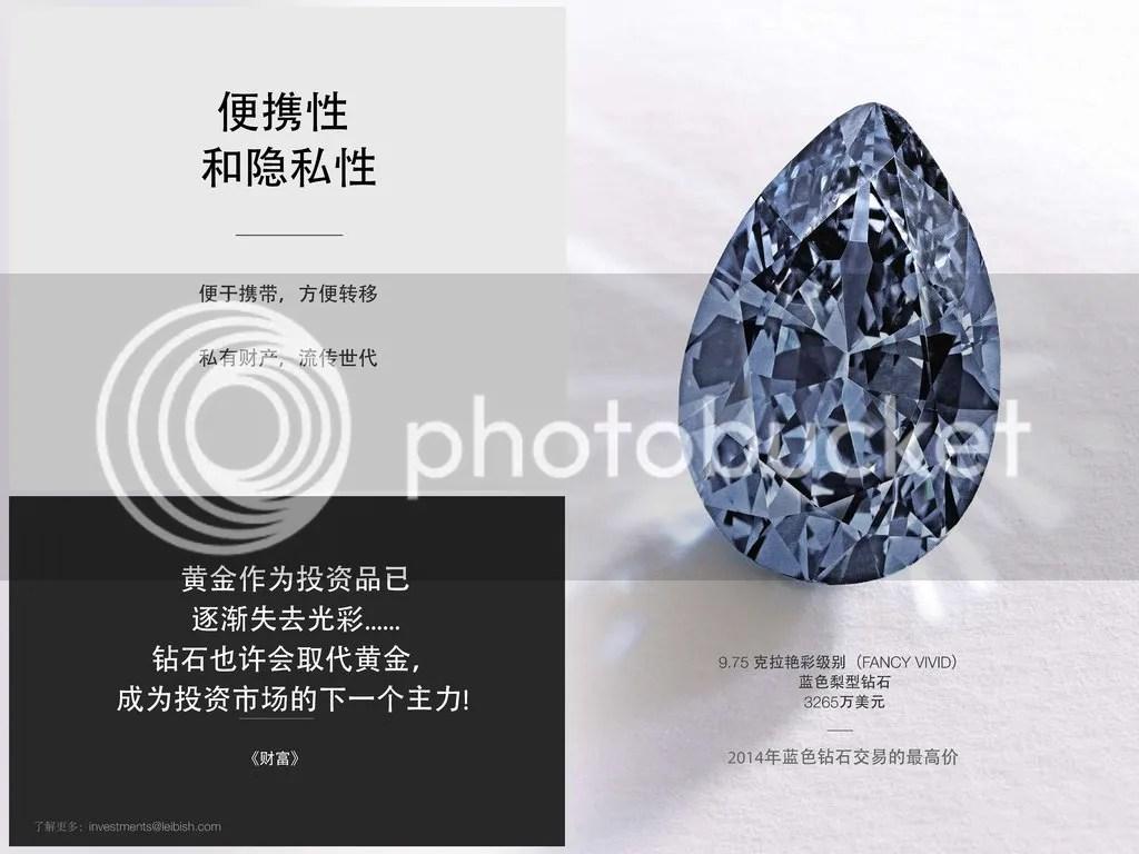 photo Diamond-Investments-Chinese_006_zpsxxtqbwsp.jpg