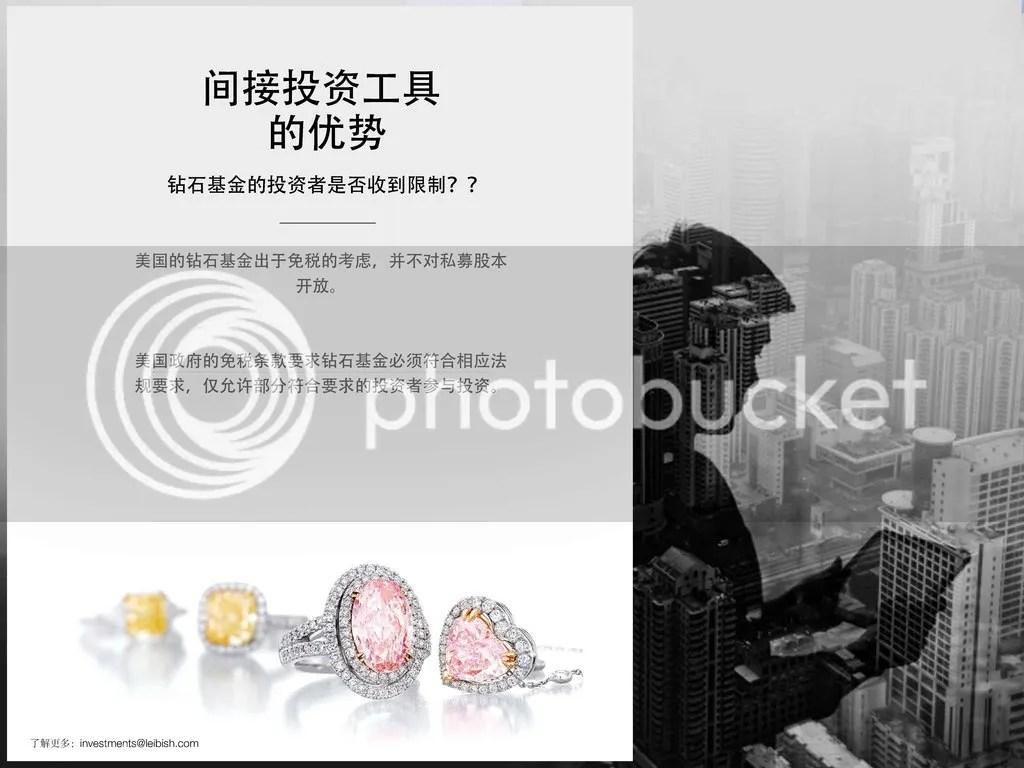 photo Diamond-Investments-Chinese_018_zpssdipgslr.jpg