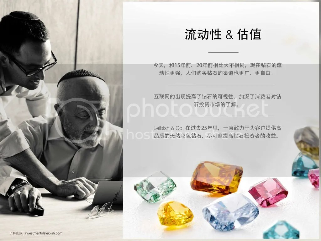 photo Diamond-Investments-Chinese_020_zpsa7b3prbt.jpg