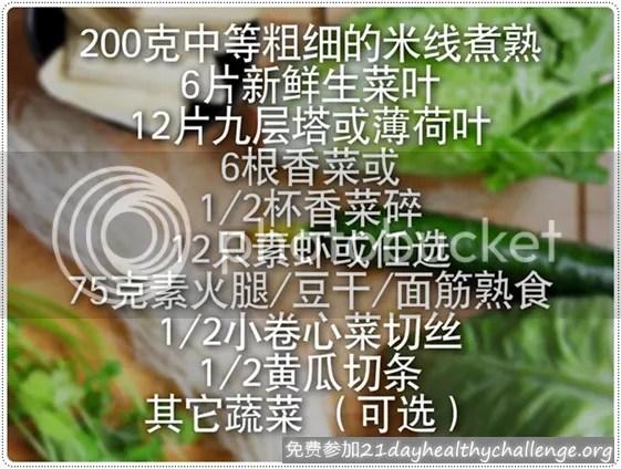 photo withcornerwebsiteMateriallist_zpsddd17928.png