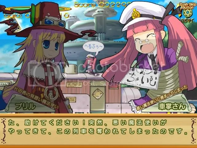 Trouble Witches 2