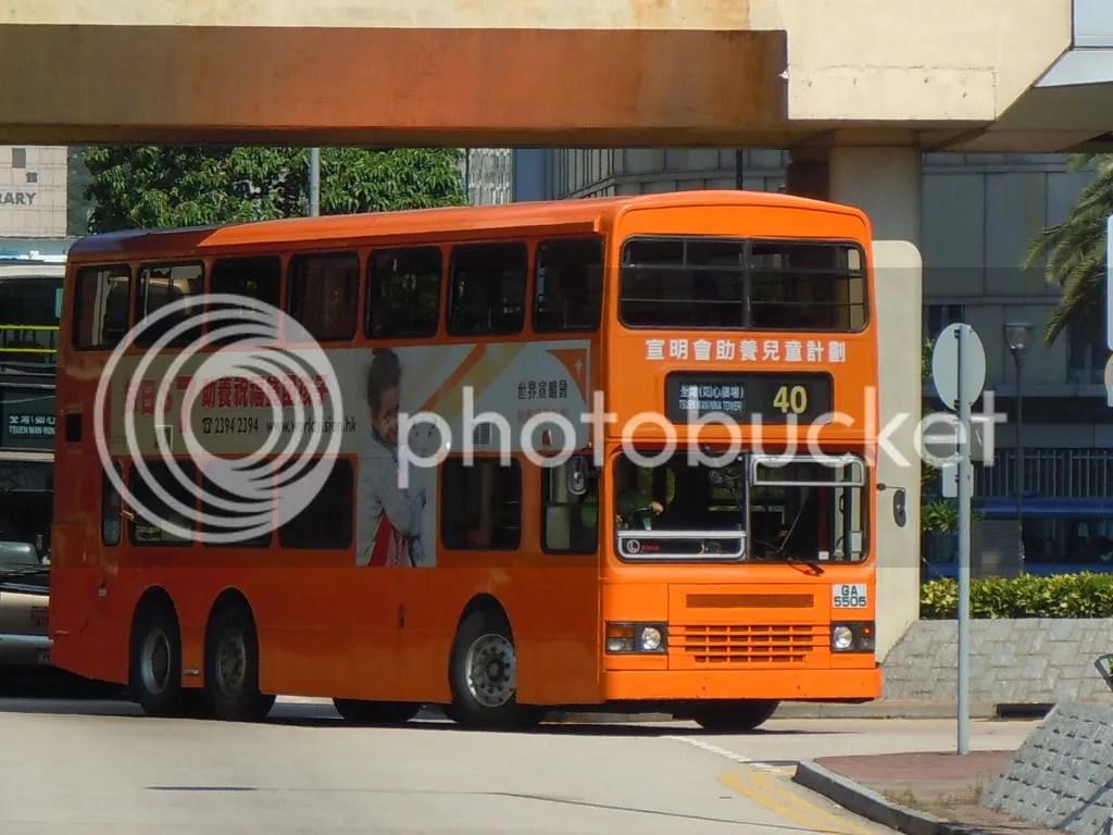 九巴路線40 - 巴士攝影作品貼圖區 (B3) - hkitalk.net 香港交通資訊網 - Powered by Discuz!