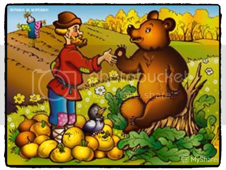мужик-медведь-лиса-contadino-orso-volpe
