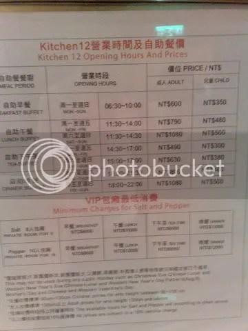 [臺北]喜來登飯店 kitchen 12 (12廚) @ 華少天地 :: 隨意窩 Xuite日誌
