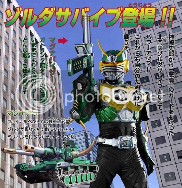 Kamen Rider Zolda Survive