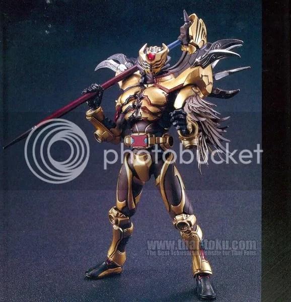 Kamen Rider Tiger Legend - Versão 2