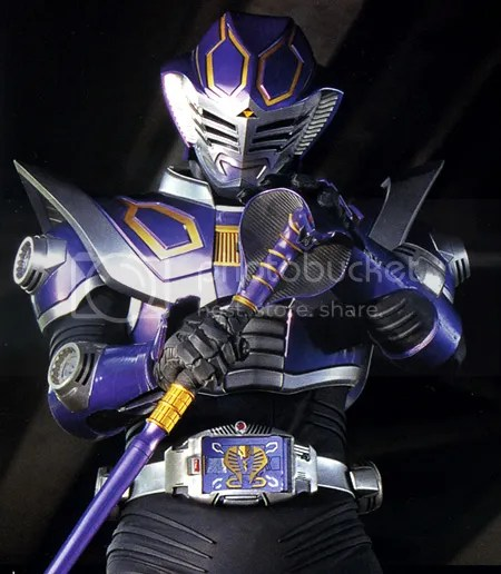 Kamen Rider Ohja