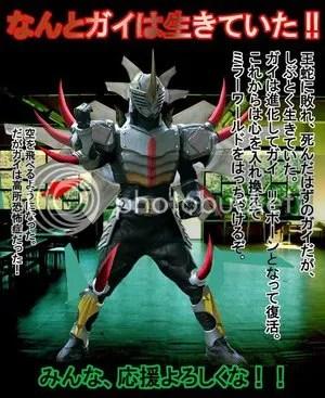 Kamen Rider Gai Survive