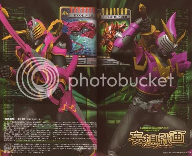 Kamen Rider Raia Survive & Kamen Rider Blade