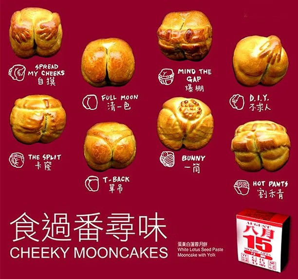 Goods of Desire G.O.D. Mooncakes