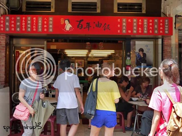 Taiwan: Blooming Delights in Daxi, Taoyuan