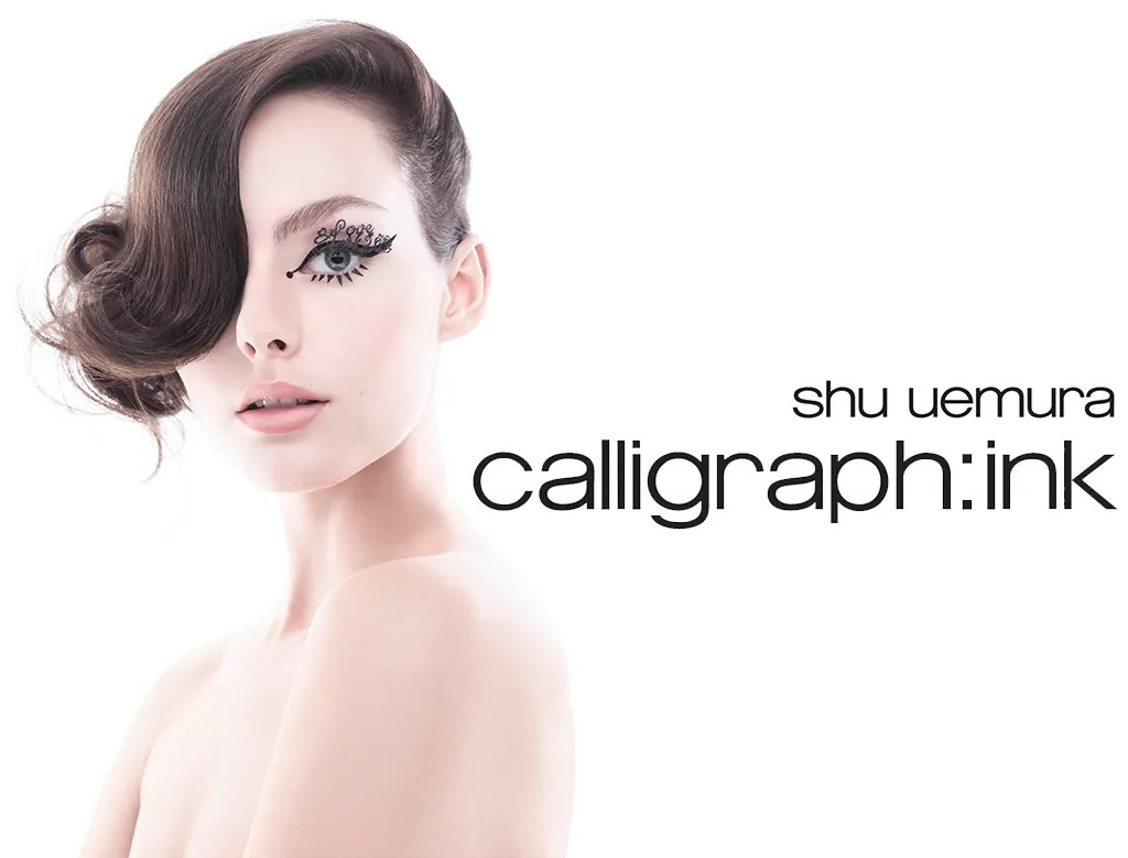 The Office Chic: Shu Uemura Calligraph:ink Collection for Spring & Spring 2014   Beauty News