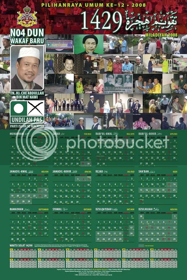 Calendar Pak Lah Wakaf Baru N04