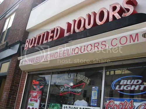 A store opened by Beavis and Butthead.