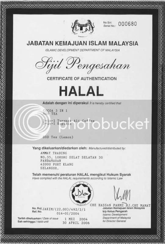 Sijil Halal dari JAKIM