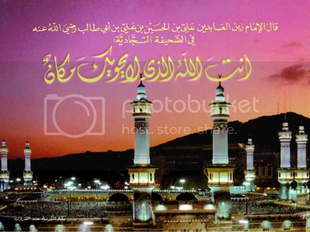 Islamic Wallpapers 29