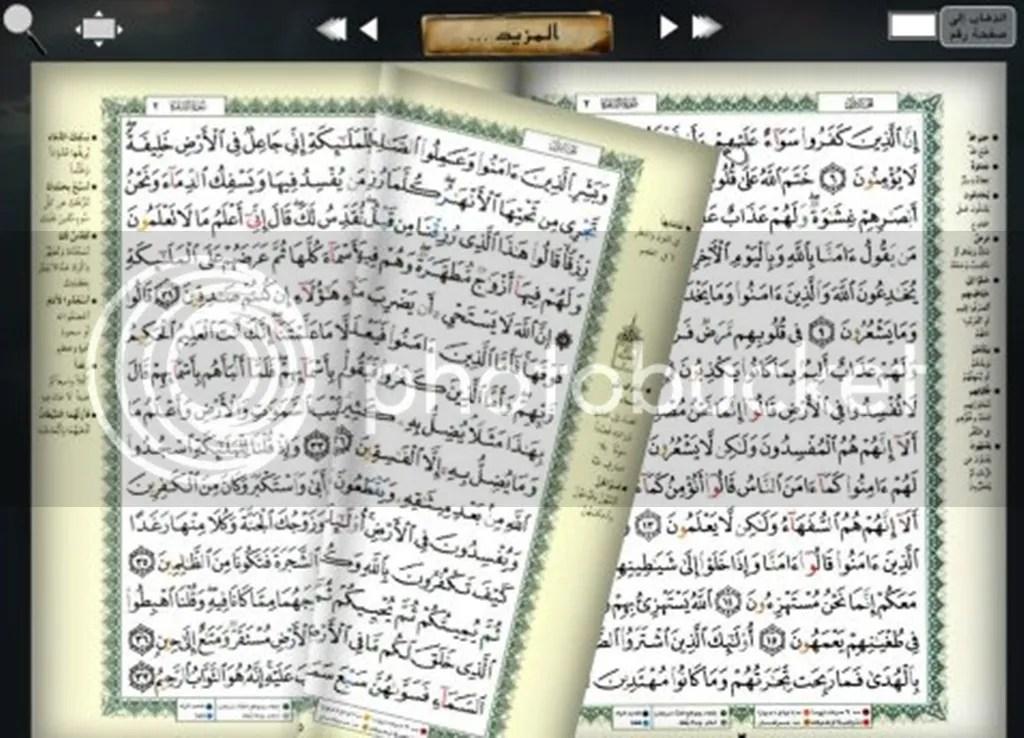Islamic wallpapers album 10 lemabang 2008 berita - Animesh wallpaper ...