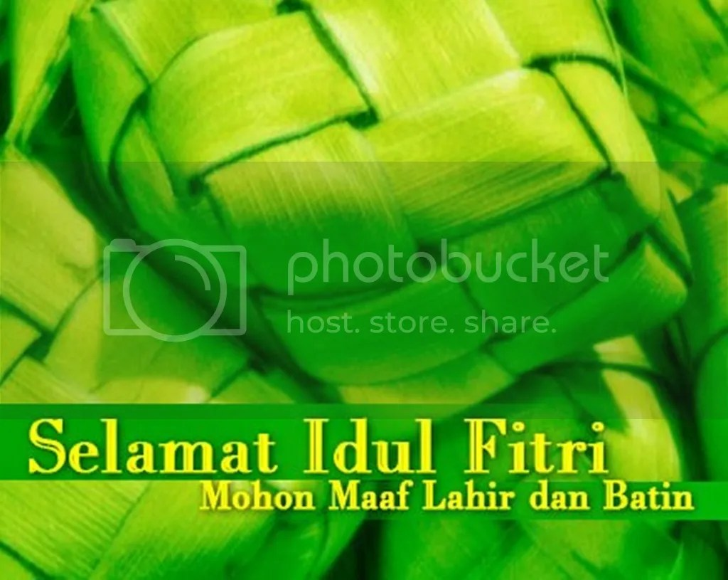 Islamic Wallpaper 33652