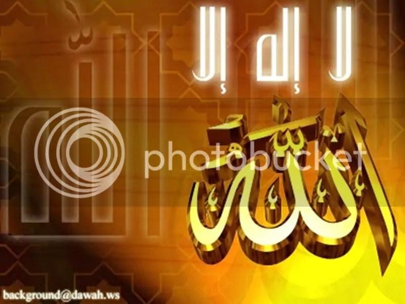 Islamic Wallpaper 33657