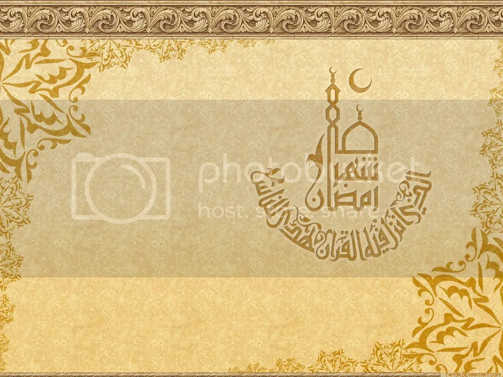 Islamic Wallpaper 2 Ramadan by t4m3r