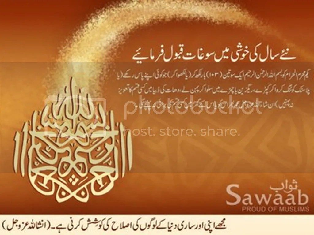 Islamic Wallpapers 02