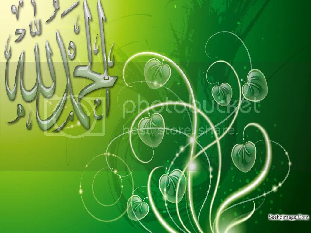 Islamic Wallpapers - Image Desktop - background Picture - 99999908