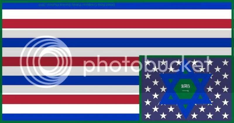 Flag of U.S. - Israeli - Saudi Allegiance photo Flagofamericanisraelisaudiallegiance_zpsef286a11.jpg