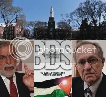 BDS -Brooklyn College - Dershowitz BDS-BrooklynCollege-Dershowitz.jpg