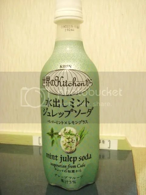 mint julep soda