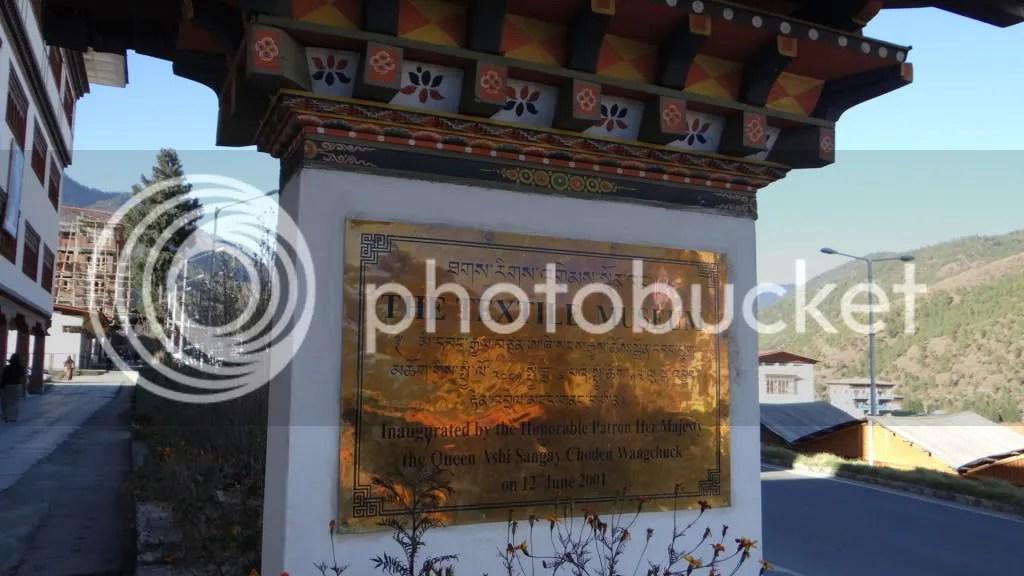 textile museum himphu 211112 Bhuta