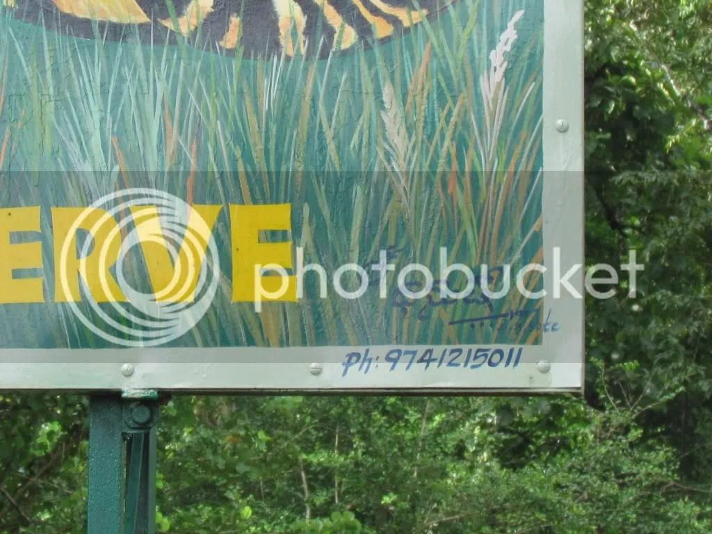 small sign dhanush wldlfe pntr 040812 kbni