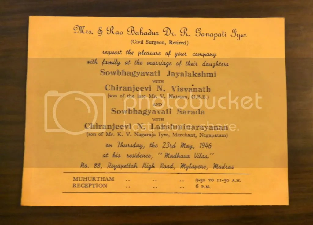 ammappa's wding invite 260912