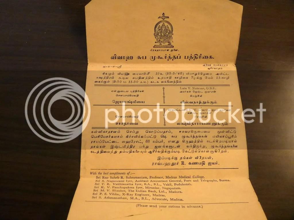 2 mmappa's wding invite 260912