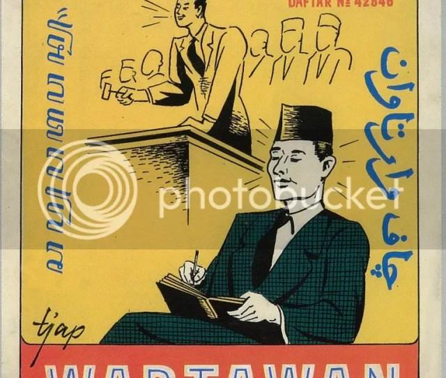 Iklan Jadul
