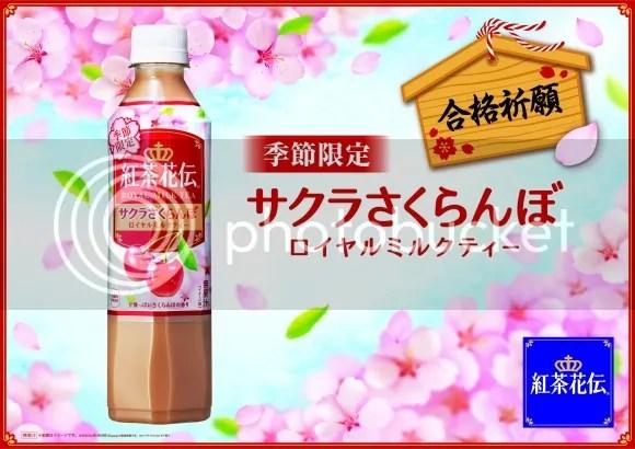 Productos sakura 2017: Sakura Sakuranbo Royal Milk Tea