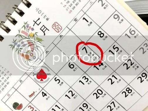 Tanabata (七夕) en el calendario gregoriano