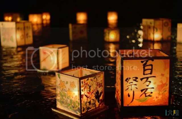 Festividades de Japón: el Obon