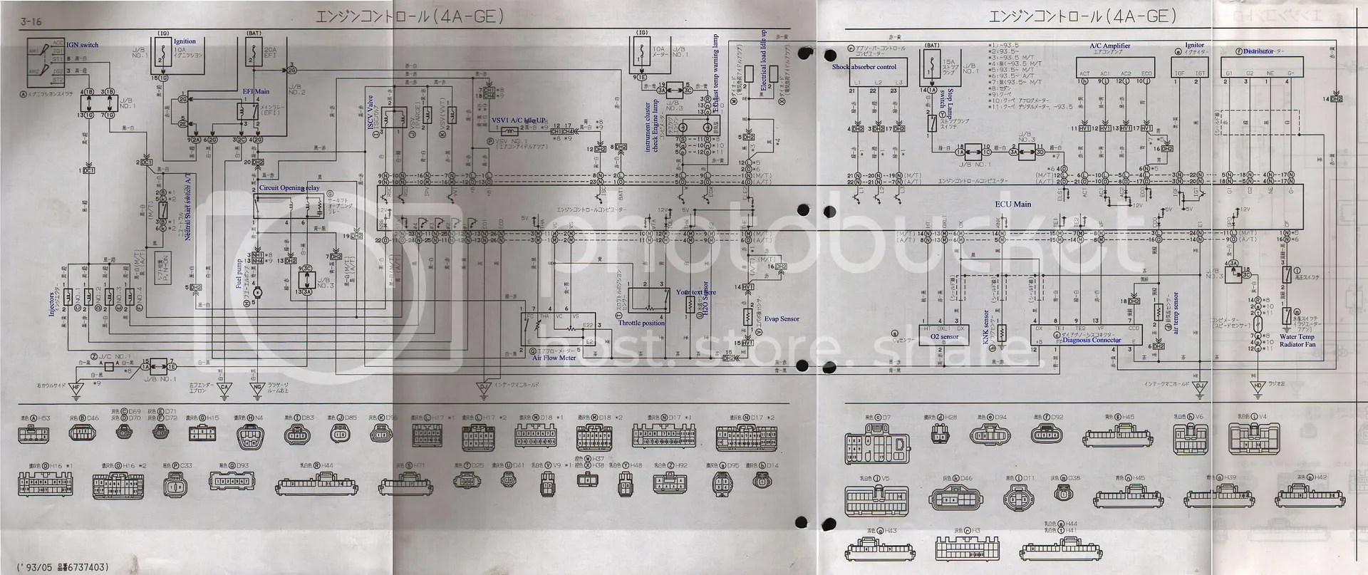 Diagrams Pictures Wiring Further Schematic Wiring Diagram On Neptune