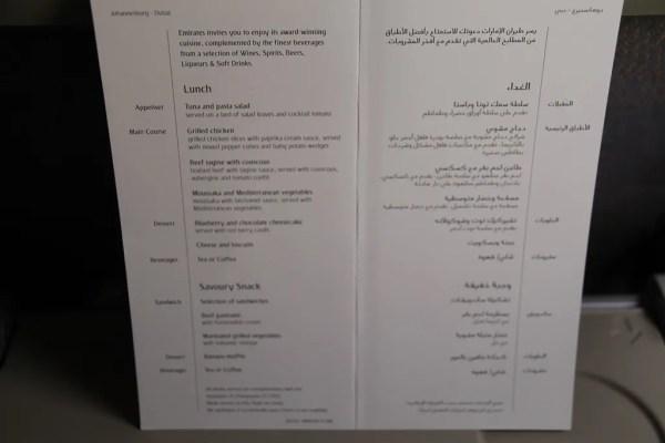 FlyerTalk Forums View Single Post Dubai and Abu Dhabi