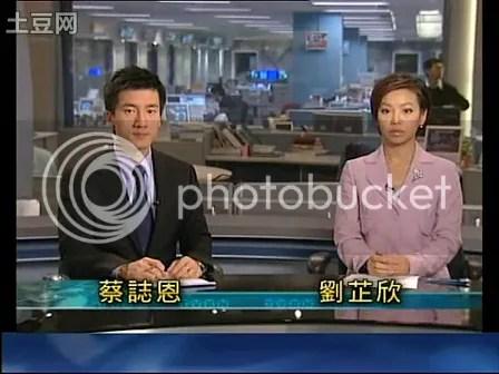 tvb7:30新聞新宣傳片 - 電視劇集及節目 - 香港討論區 Discuss.com.hk - 香討.香港 No.1