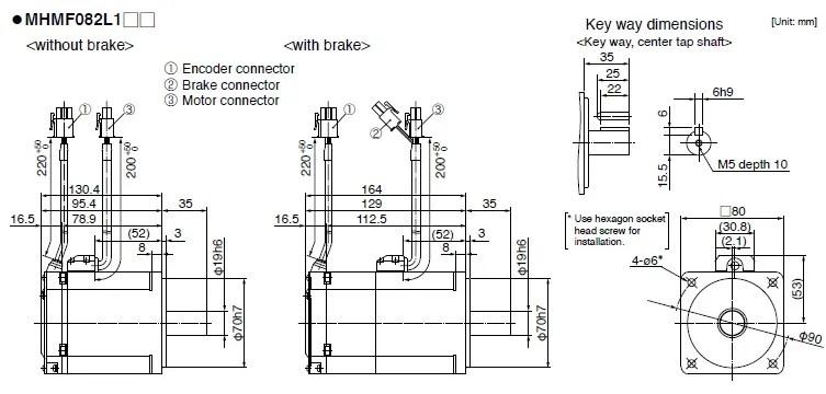 MHMF082L1U2M+MCDLT35SF AC Servo motor drive kits 80mm 750w