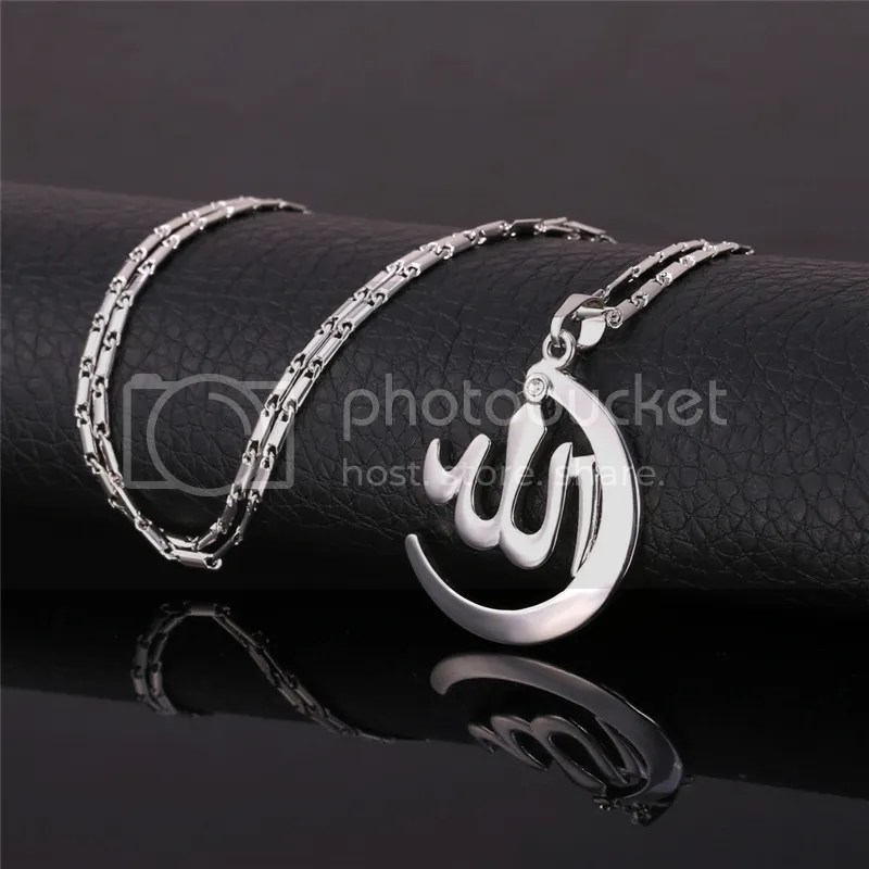Simple Crescent Allah Pendant 18K Gold Platinum Plated Necklace Islamic Jewelry  eBay
