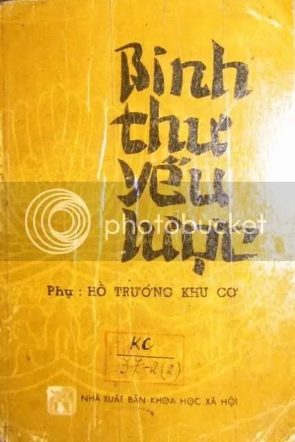 """Bìa sách """"Binh thư yếu lược phụ Hổ trướng khu cơ"""""""