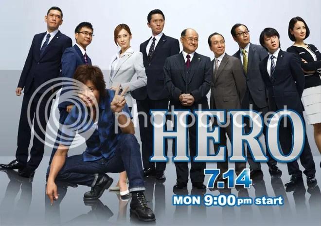 Hero2014