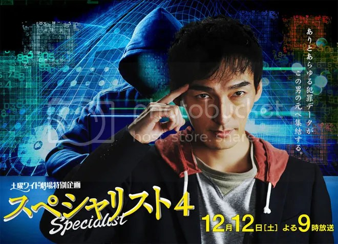 Specialist4