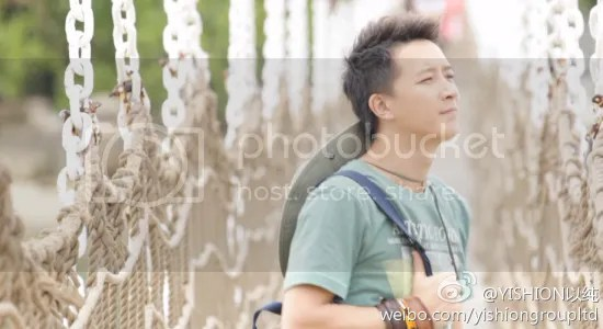 photo 130516-yishion-update-with-hangeng_zps734559a6.jpg