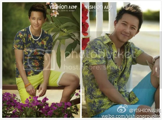photo 130522-yishion-update-with-hangeng_zpse7b4475f.jpg