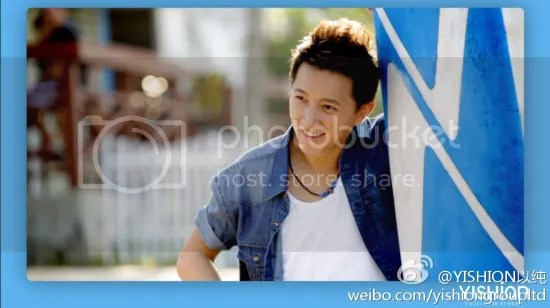 photo 130525-yishion-update-with-hangeng_zps2ec94cec.jpg